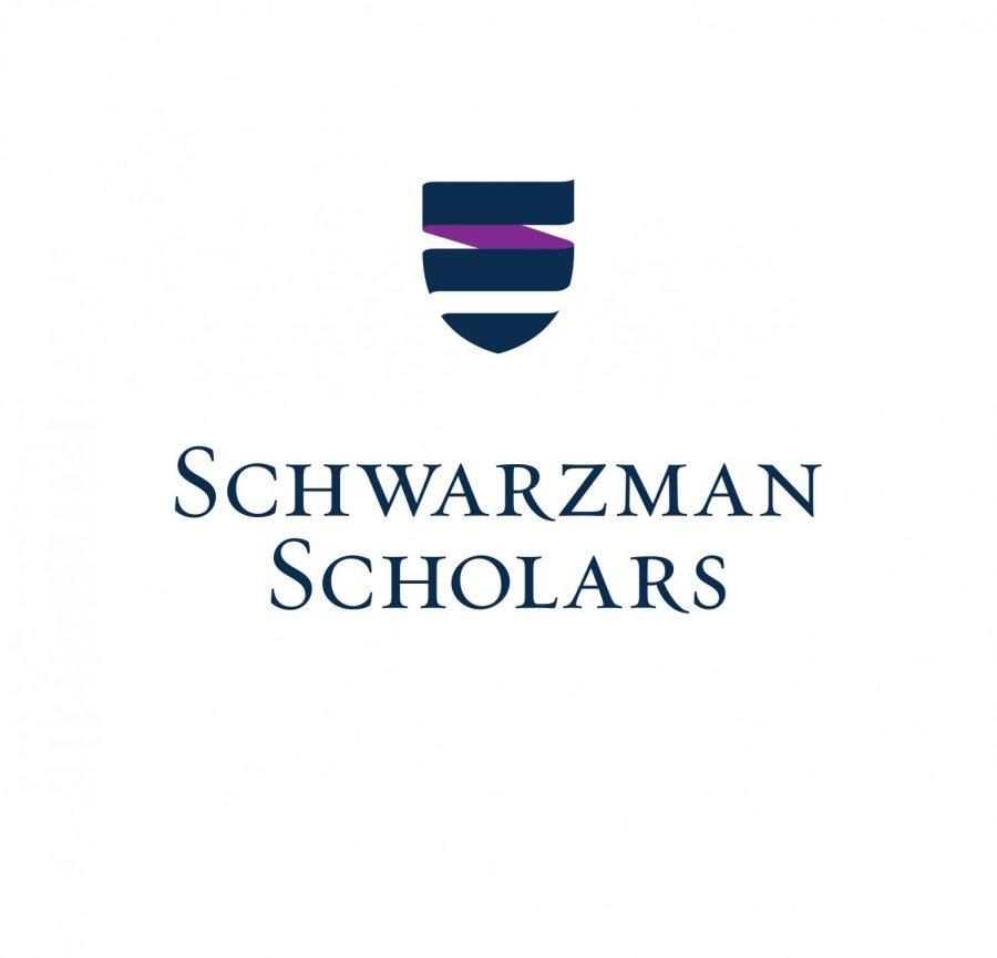 AHS Alumni Earn Schwarzman Scholar Awards