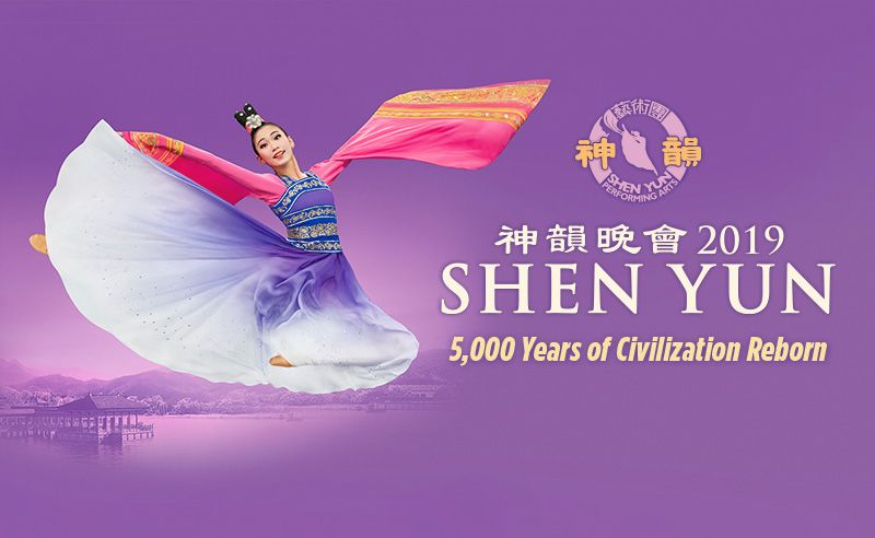 Shen Yun: Critique and Commentary